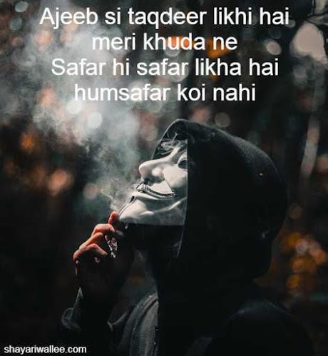 sad alone shayari in english