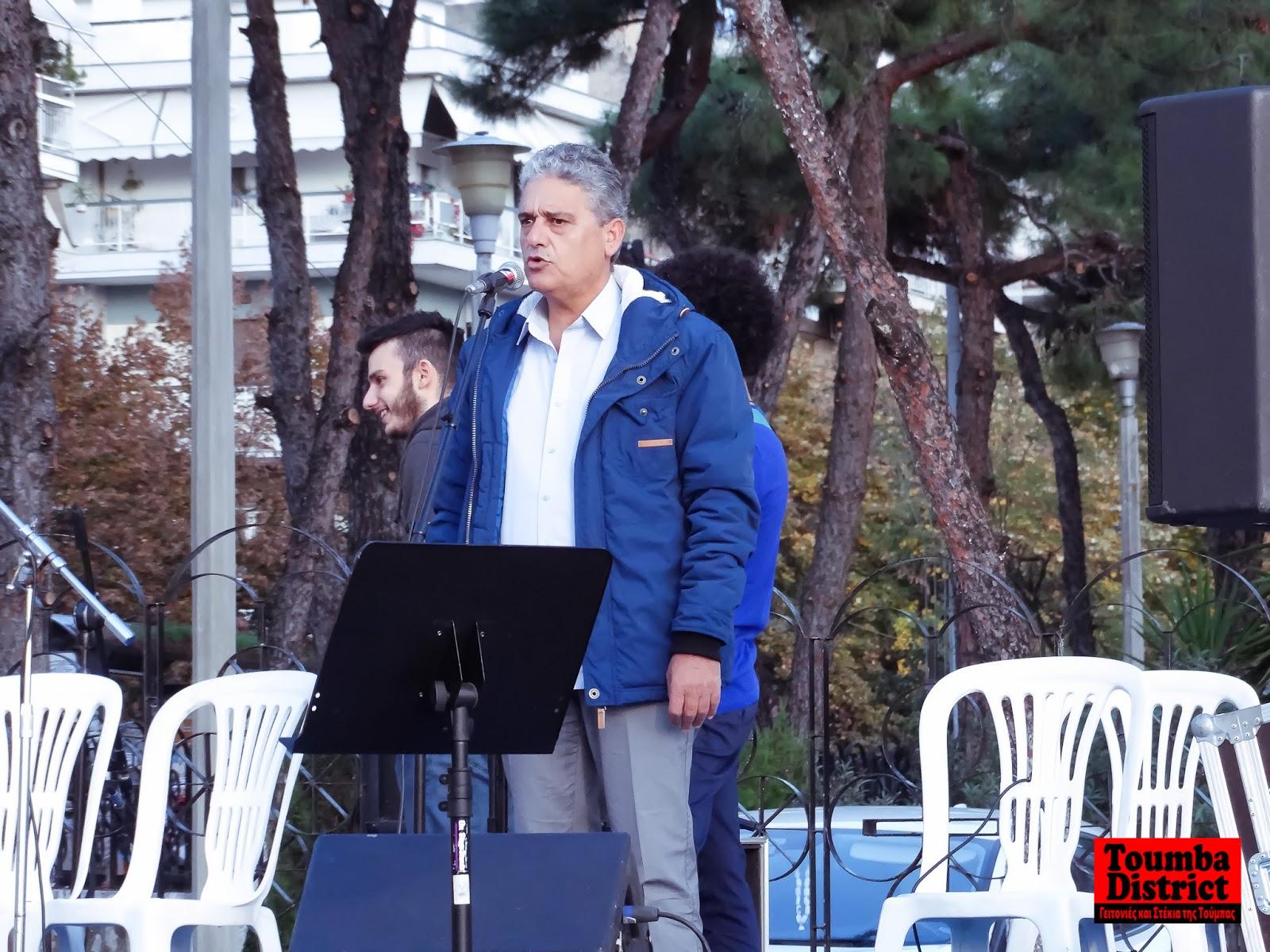 Δήλωση υποψηφιότητας του Κωνσταντίνου Τσιαπακίδη: Ενωμένοι για την σύγχρονη Τούμπα -