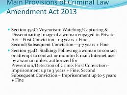 amended nirbhaya act