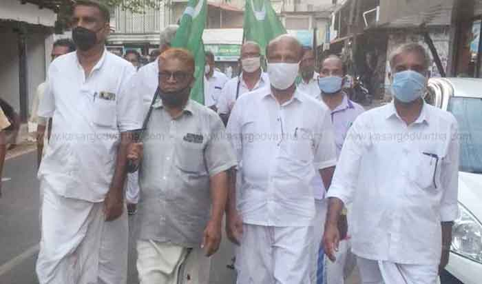UDF protest conducted