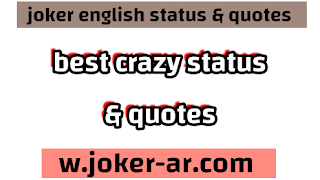 Best 50 Crazy Whatsapp quotes 2021, Crazy statuses for Facebook 2021 - joker english