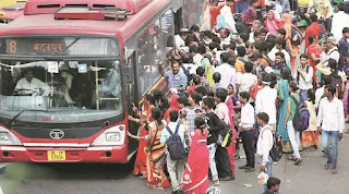 free-dtc-bus-for-women