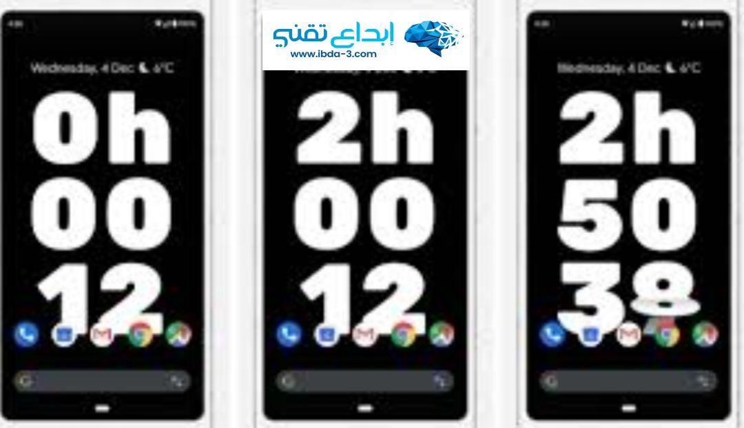 """مجموعة من التطبيقات اطلقتها شركة """"google"""" للحد من ادمان الموبايل والاجهزة اللوحية  تعرف عليها الان"""