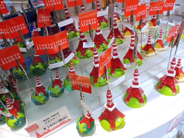 Tienda de Regalos de la Torre de Tokio