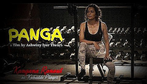 Moviesda 2020- panga full movie download in hd