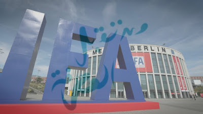 للتكنولوجيا ببرلين IFA إنطلاق معرض