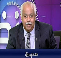برنامج نظرة حلقة الخميس 21-9-2017 مع حمدى رزق و حوارعن قانون الإيجارات القديمة
