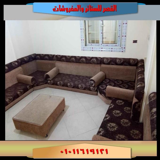 مجلس عربي بني في بيج مشجر قعدة عربي جلسة عربي