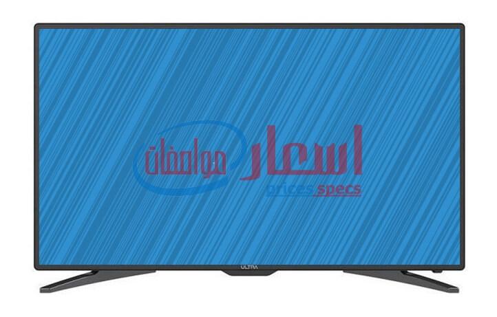 اسعار شاشات الترا فى مصر 2021 وافضل انواع تلفزيونات Ultra