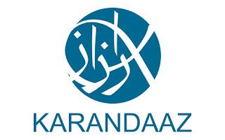 Karandaaz Supporting Digitization of National Bank of Pakistan