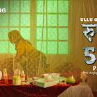 Rupay 500 Part 2 webseries  & More