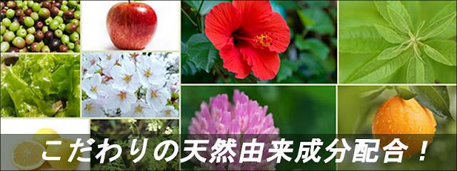 驚きの育毛成分配合の「haru黒髪スカルプ・プロ」シャンプー!口コミも一緒にまとめてみた!!!