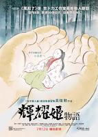 El cuento de la princesa Kaguya (2013) online y gratis