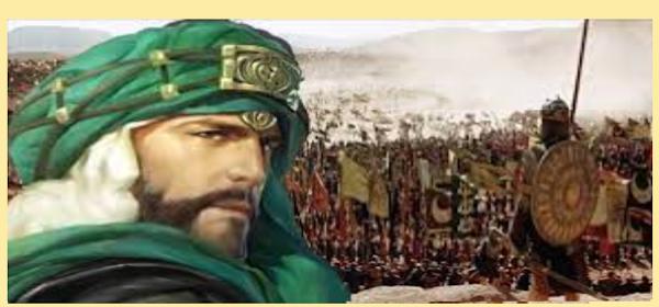 صلاح الدين الايوبي - الجزء الثالث  إعداد رجاء حمدان