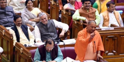 Yogi Adityanath To Give Reservation