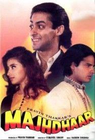 Majhdhaar (1996)
