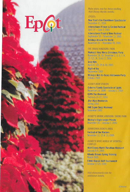 Epcot Holidays Around the World Guide Back Cover 2004