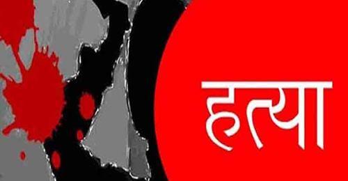 कांगड़ा: कलयुगी बेटे ने अपने पिता की डंडे से पीट-पीटकर की हत्या, पहले भी जा चुका है जेल