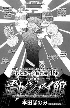 Ibitsu Renaikan Manga