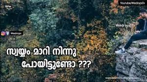 Malayalam love status, Malayalam Status,