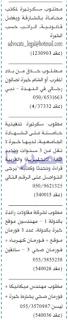 وظائف الصحف الاماراتية الثلاثاء 20-06-2017