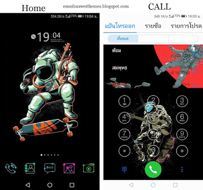 Download theme huawei emui 5 hwt