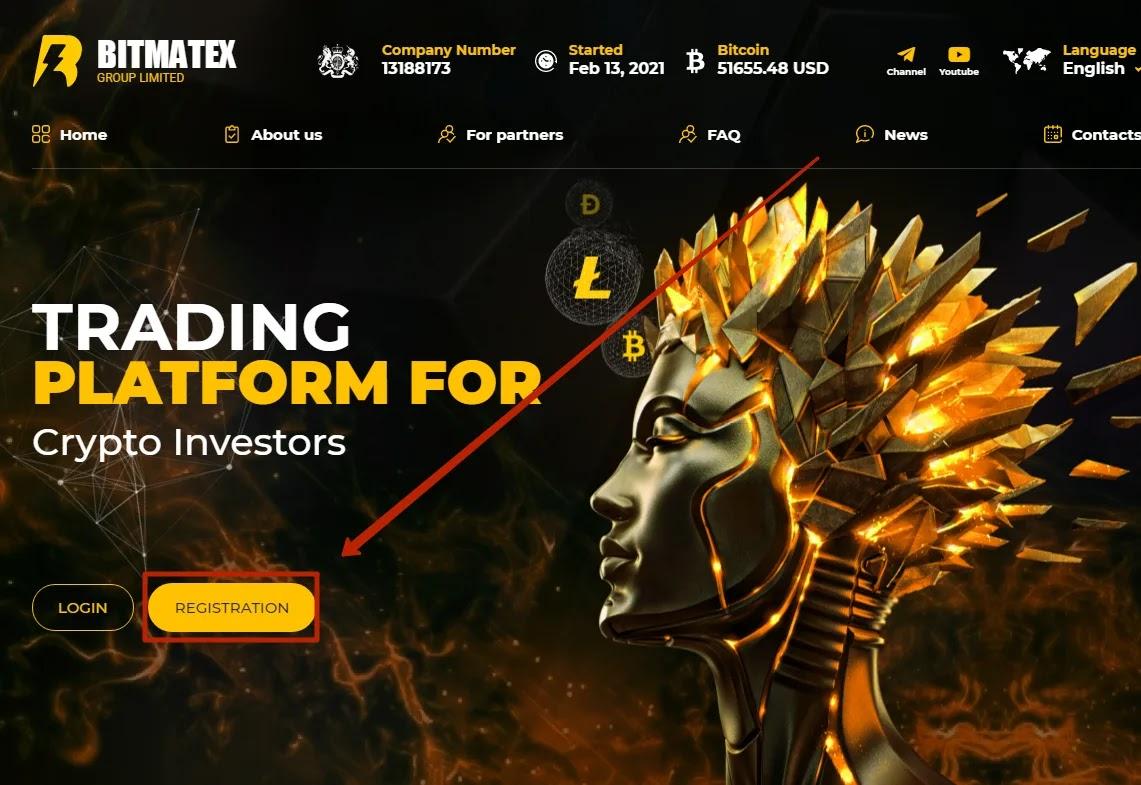 Регистрация в Bitmatex