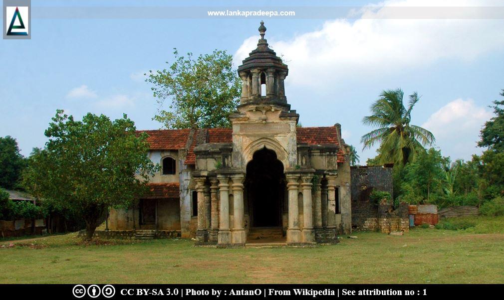 Manthri Manai Mansion