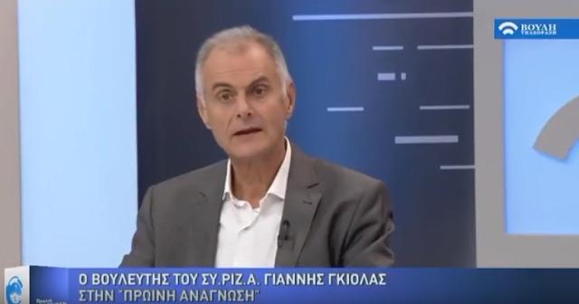 Γιάννης Γκιόλας: Τον ερχόμενο Αύγουστο βγαίνουμε από το Πρόγραμμα και αποκτάμε σχετική ανεξαρτησία...(βίντεο)