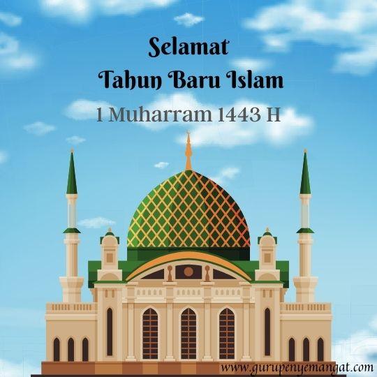 Kartu Ucapan Tahun Baru Islam 1443 H 1