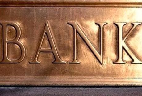 Τι αλλάζει σε τραπεζικούς λογαριασμούς και συναλλαγές από την 1/2/2014