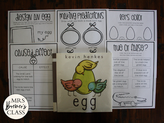 Egg book study activities unit with Common Core aligned literacy companion activities for Kindergarten and First Grade