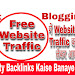 Top 5 Sites For High Quality Backlinks in Hindi