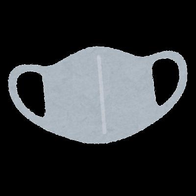 ウレタン素材のマスクのイラスト
