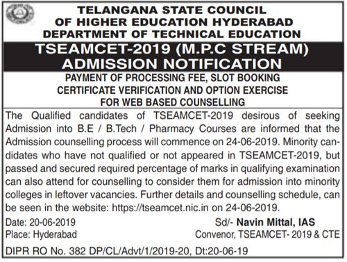 TS EAMCET Web Options 2019 Rank wise (Now available) 2