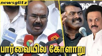 Jayakumar Latest Speech