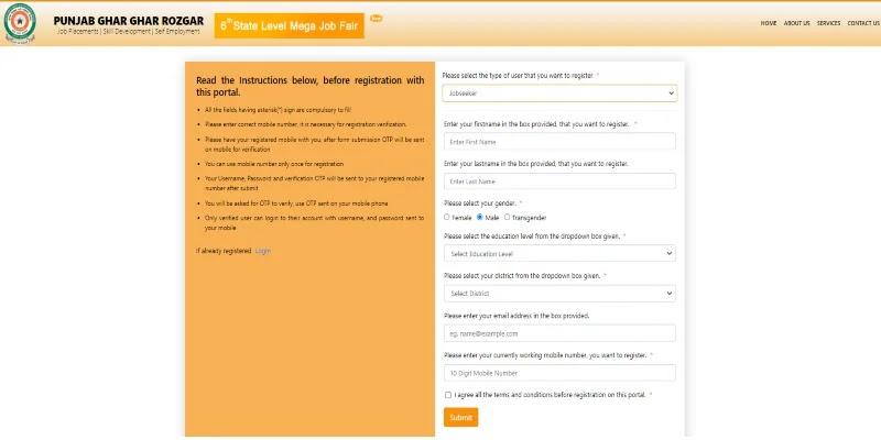पंजाब घर घर रोजगार योजना 2021: ऑनलाइन आवेदन, pgrkam.com रजिस्ट्रेशन   सरकारी योजनाएँ