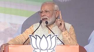 modi-campaign-jharkhand