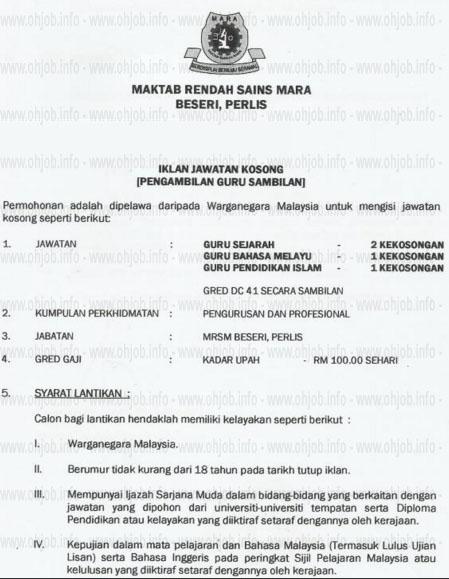 Jawatan Kosong Guru Sekolah Rendah Islam Darul Iman Kronis N