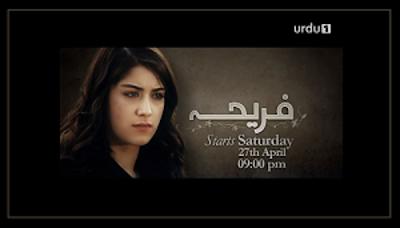 Fariha drama episode 5 dailymotion / Humsafar episode 16 part 2 youtube