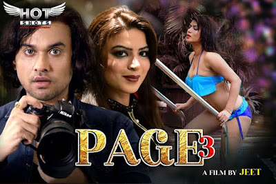 Page 3 Hotshot short movie