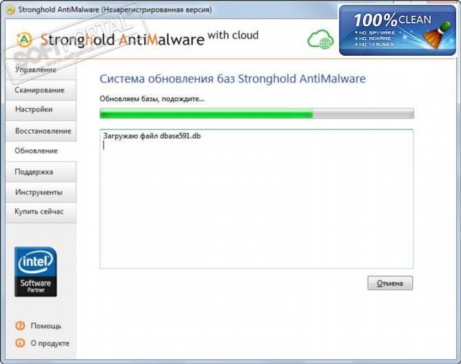 stronghold antimalware 12 ключ