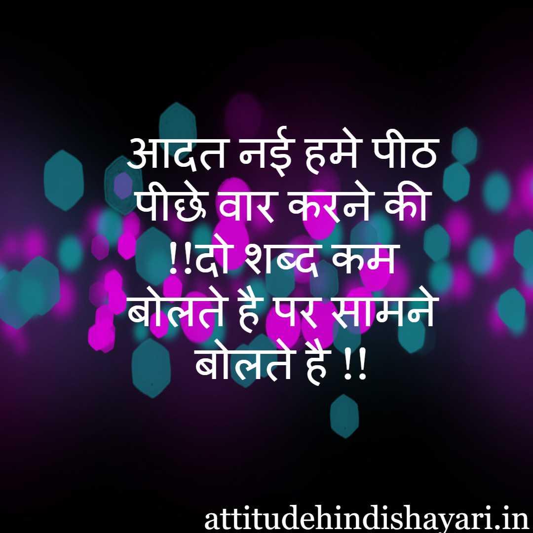 786 Attitude Status In Hindi For Boys Royal