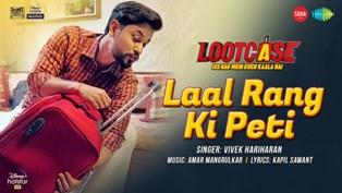Laal Rang Ki Peti Lyrics - Vivek Hariharan