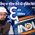 राय: ऐड्वकेट फैज़ सैयद पर इंडिया टीवी की मुस्लिम विरोधी रिपोर्टिंग, मेरी प्रतिक्रिया