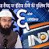 ऐड्वकेट फैज़ सैयद पर इंडिया टीवी की मुस्लिम विरोधी रिपोर्टिंग, मेरी प्रतिक्रिया