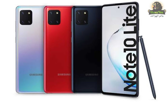 مواصفات وسعر ومميزات وعيوب Samsung Galaxy Note 10 Lite - سامسونج جلاكسى نوت 10 لايت