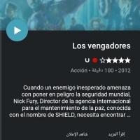 Netflix Premium MOD 2018 v0 3 0 apk - Apps & Games APK