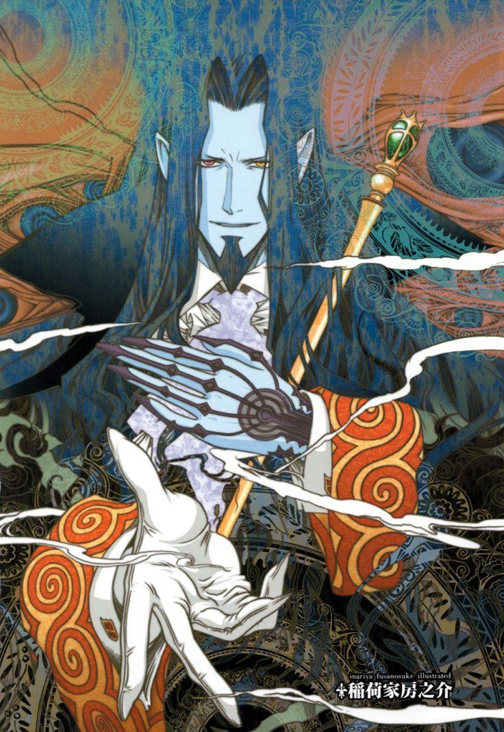 Gankutsuou: El Conde de Monte Cristo  24/24   Castellano   Mega 