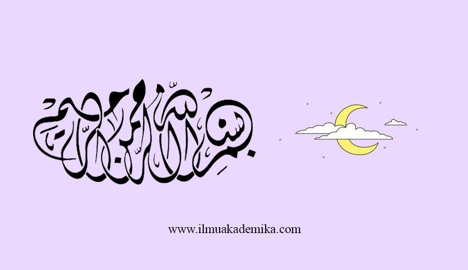 gambar huruf arab bismillah